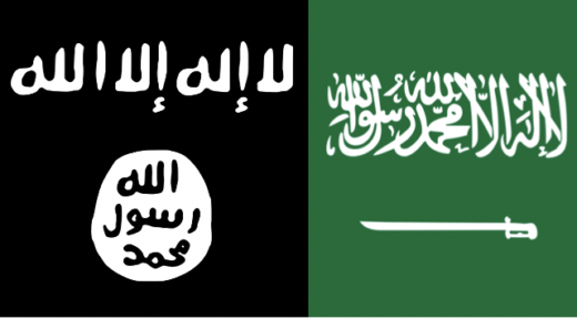 IS and Saudi Flags
